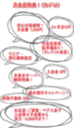 image011222.jpg