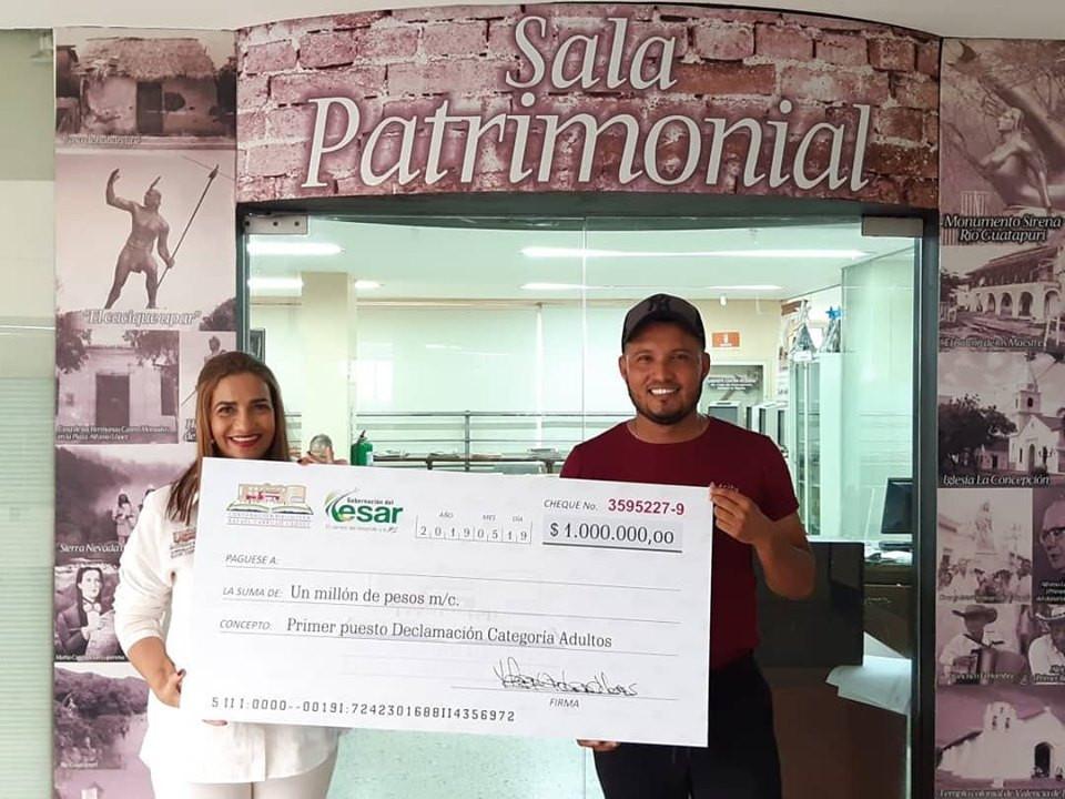 La Biblioteca Rafael Carrillo Lúquez apoya la premiación. Foto Cortesía.