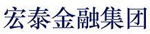 Meritrust Chinese_blue.jpg