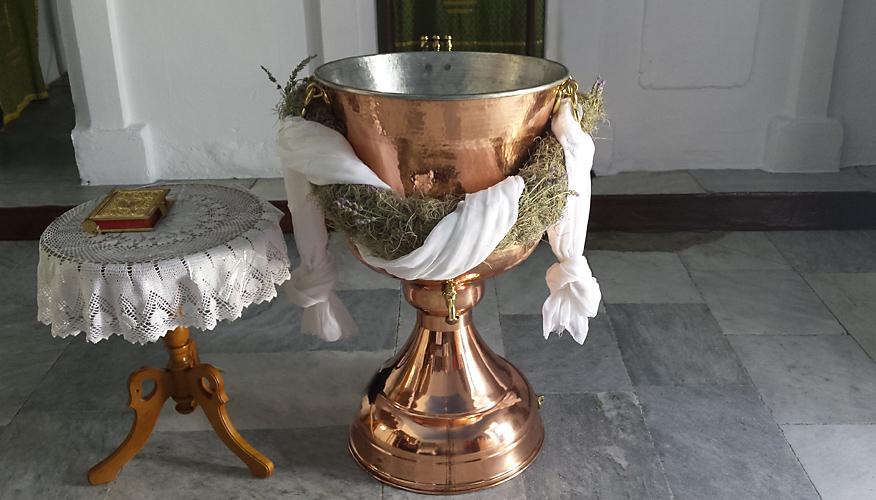 Βάπτιση στην Τήνο