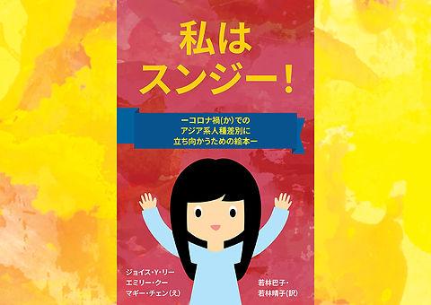 Japanese 960 x 680.jpg