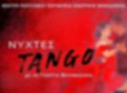 tango_edited.jpg