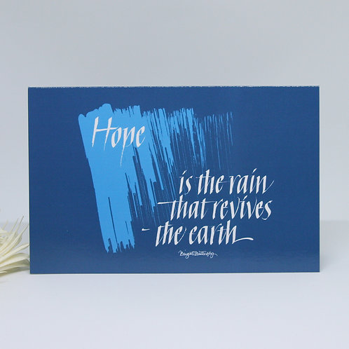 Hope Inspirational Quote Card Front View