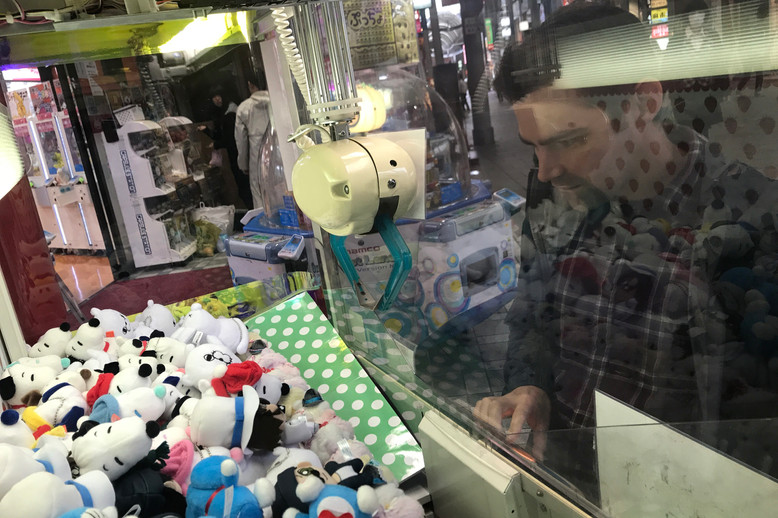 Had to stop at this claw machine