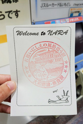We actually put one of the stamps on paper this time.