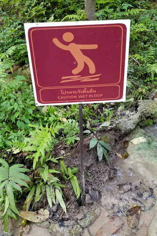 """We saw a couple of these signs and started calling the rocks """"floops"""""""