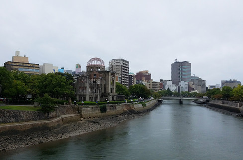 Daytime view of the dome/Peace Park