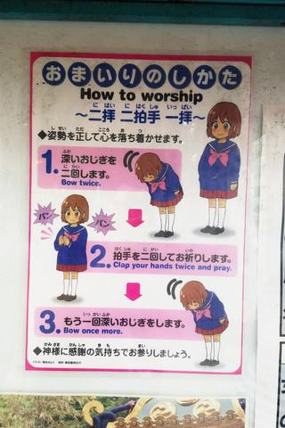Prayer instructions