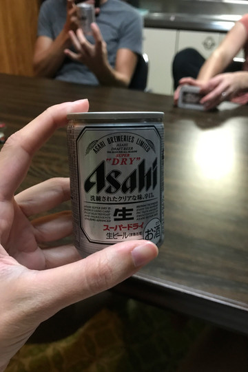 We couldn't pass up these tiny cans of Asahi