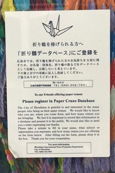 20171016-50_Hiroshima-21.JPG