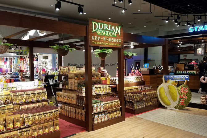 We wanted to try durian, the king of fruit, but had to wait until later in the trip.