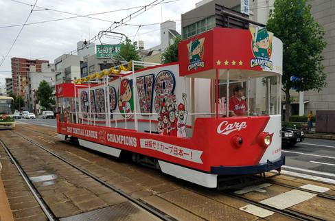 Carp trolley!