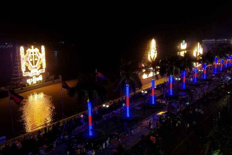 Our view of the floats from the bar