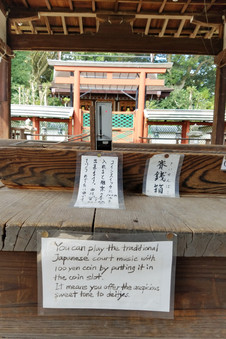 Brandon paid to play some music at this shrine — it lasted a long time!