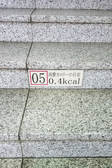 Helpful info on the stairs at the train station