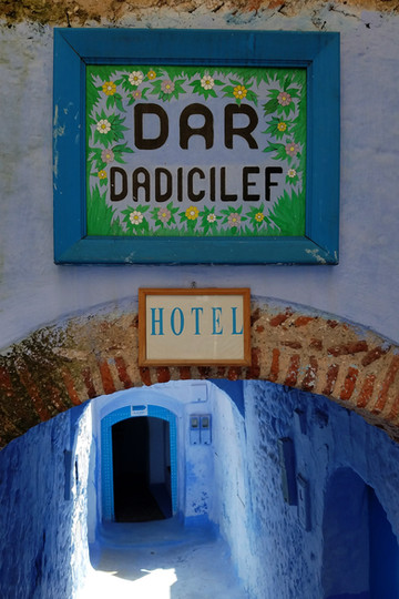 Our hostel, Dar Dadicilef, which was recommended by a friend who was in the Peace Corps in Morocco and subsequently married a Moroccan guy and had an adorable baby. Thanks, Sarah!