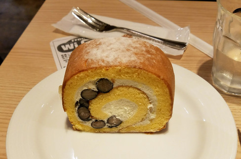 Brandon said he'd order us a pastry, then came back with this bean cake.