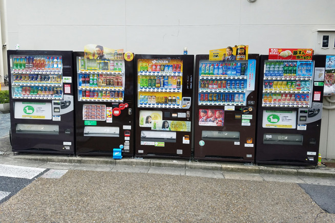 These vending machines had an option to donate to an organization that cares for the deer.