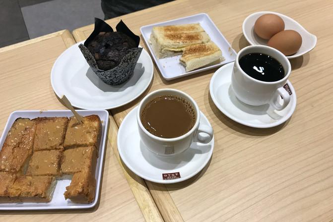 Breakfast at the Kuala Lumpur airport