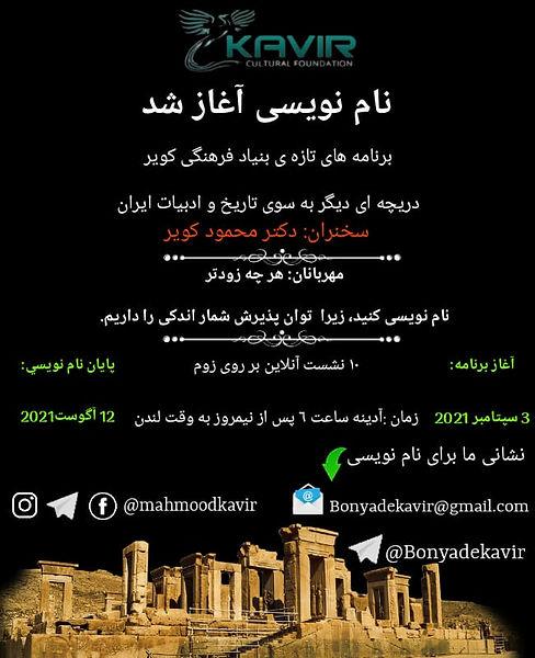 WhatsApp Image 2021-07-22 at 09.44.00.jpeg