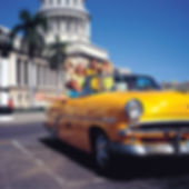 Прогулка_на_автомобиле,_Куба.jpg