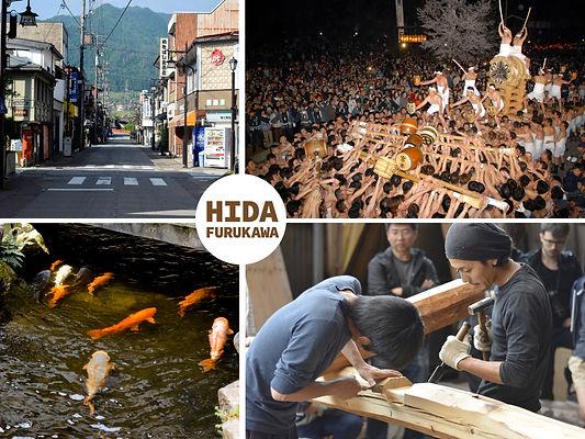 Hida Bench 002.jpg
