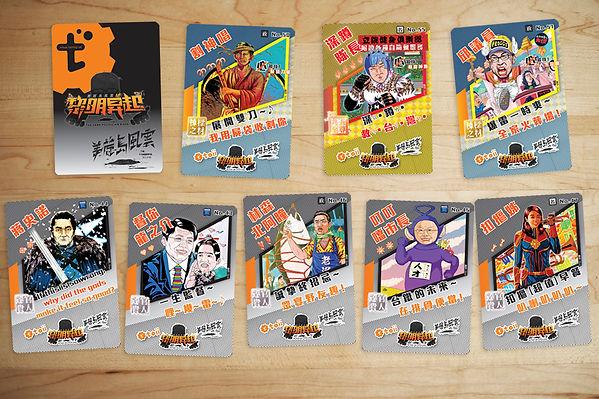 Formosa card 正面 Demo.jpg