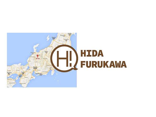 Hida Bench 001.jpg