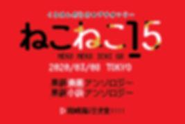 kokuchi.jpg