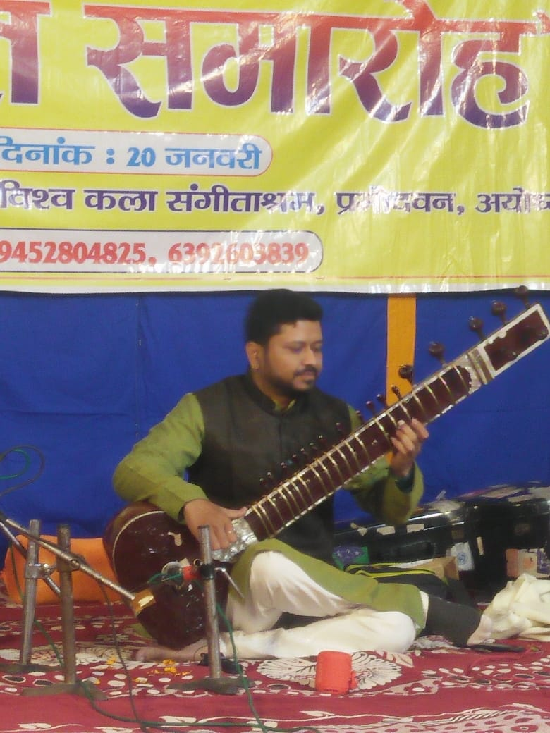 Ayodhya 1.20.20