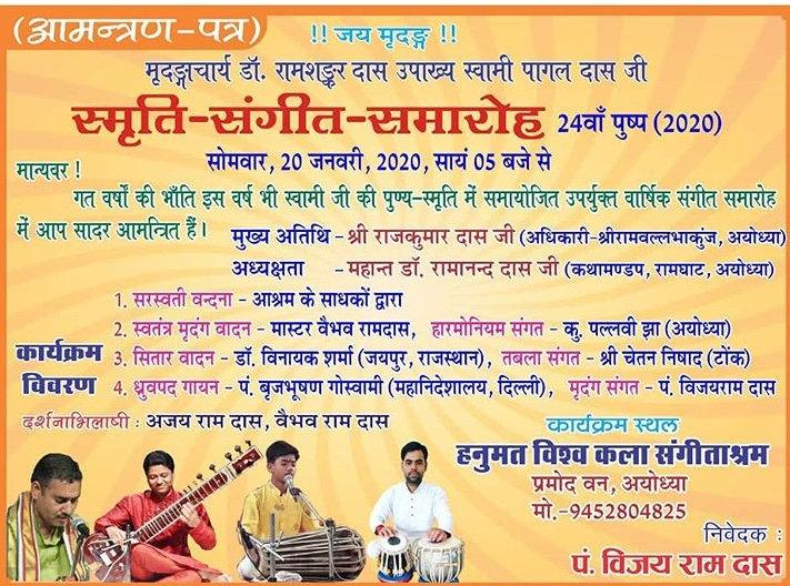 Vinayak Sharma 1.20.20
