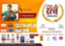 Dr. Vinayak Sharma Awardee