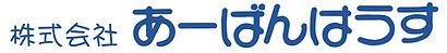 埼玉県 坂戸市 鶴ヶ島市 リフォーム リノベーション あーばんはうす 住宅 増築 改築 改修 一級建築士事務所 工務店 施工店