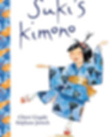 Suki's Kimono.jpg