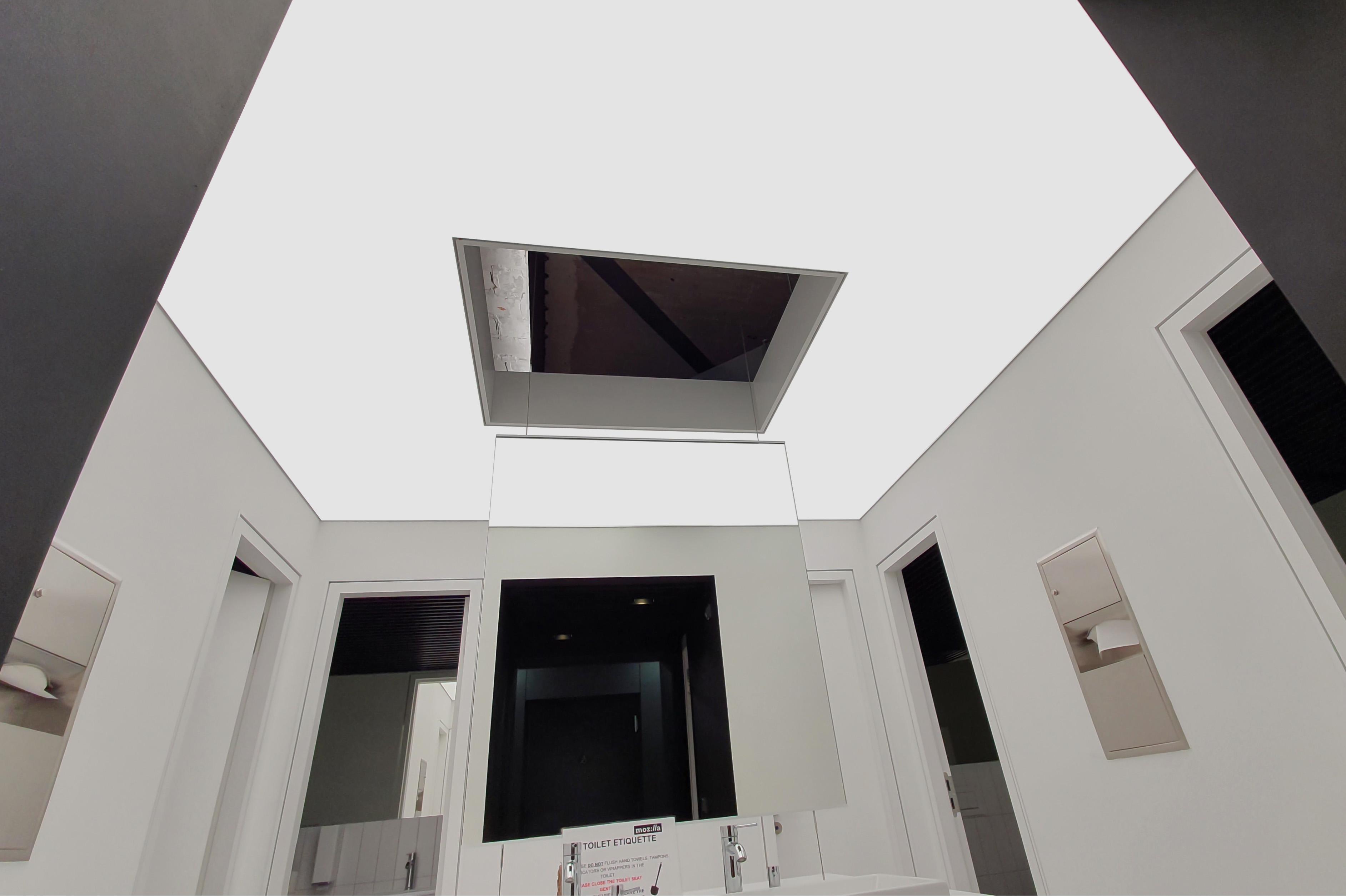 Mozilla-Toilette