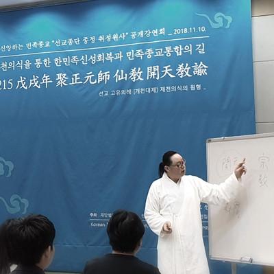 SKN 선교방송-선교학당