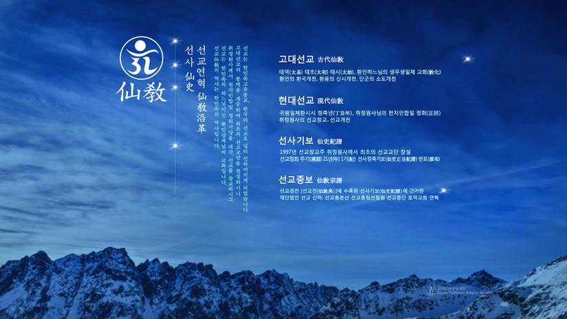 연혁33-1상세연혁-4.jpg