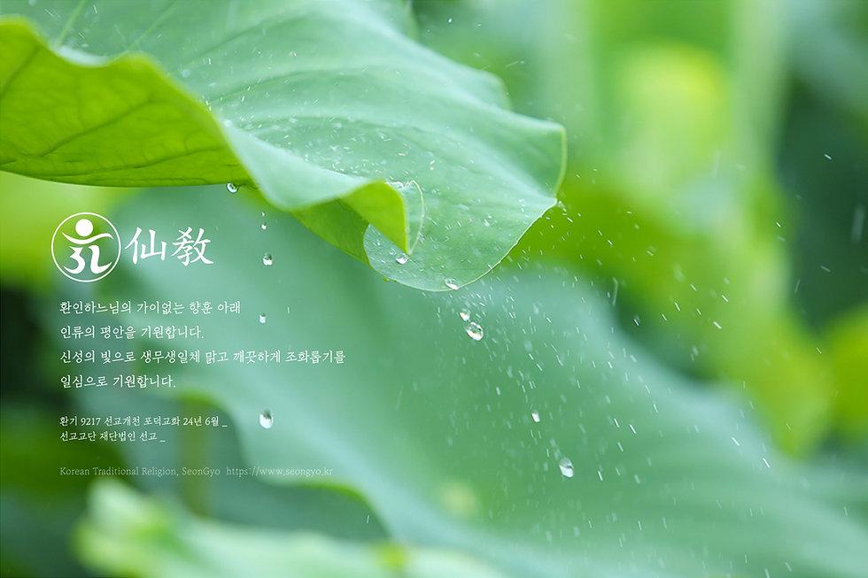 선교공지-6월-2020-3-1.jpg