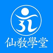 옴-선교학당-파란하늘색-1.png