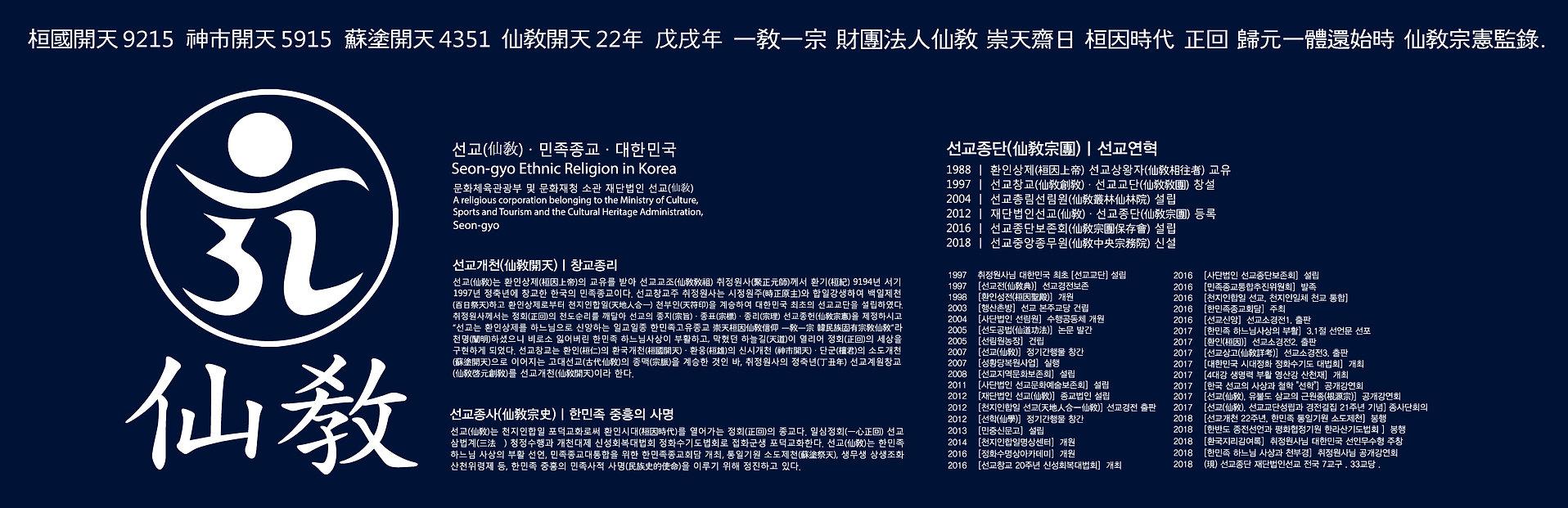 선교연혁보고회 1.jpg