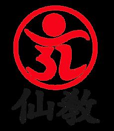 선교 仙敎, 민족종교, 선교종표, 선교표장_편집본_편집본.png