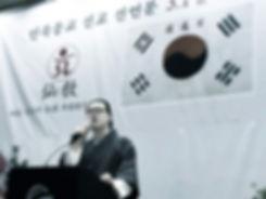 취정원사님-삼일절-한민족 하느님 사상의 부활-1.jpg