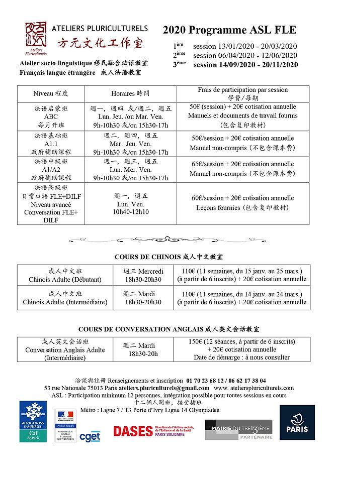 2020  programme de cours linguistiques(S