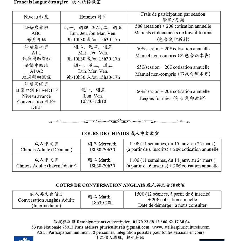 Cours de français programme ASL FLE (1)