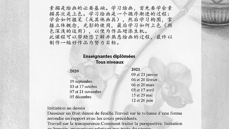 Cours de dessin De 10h30 à 12h30 西洋绘画课程 (1)
