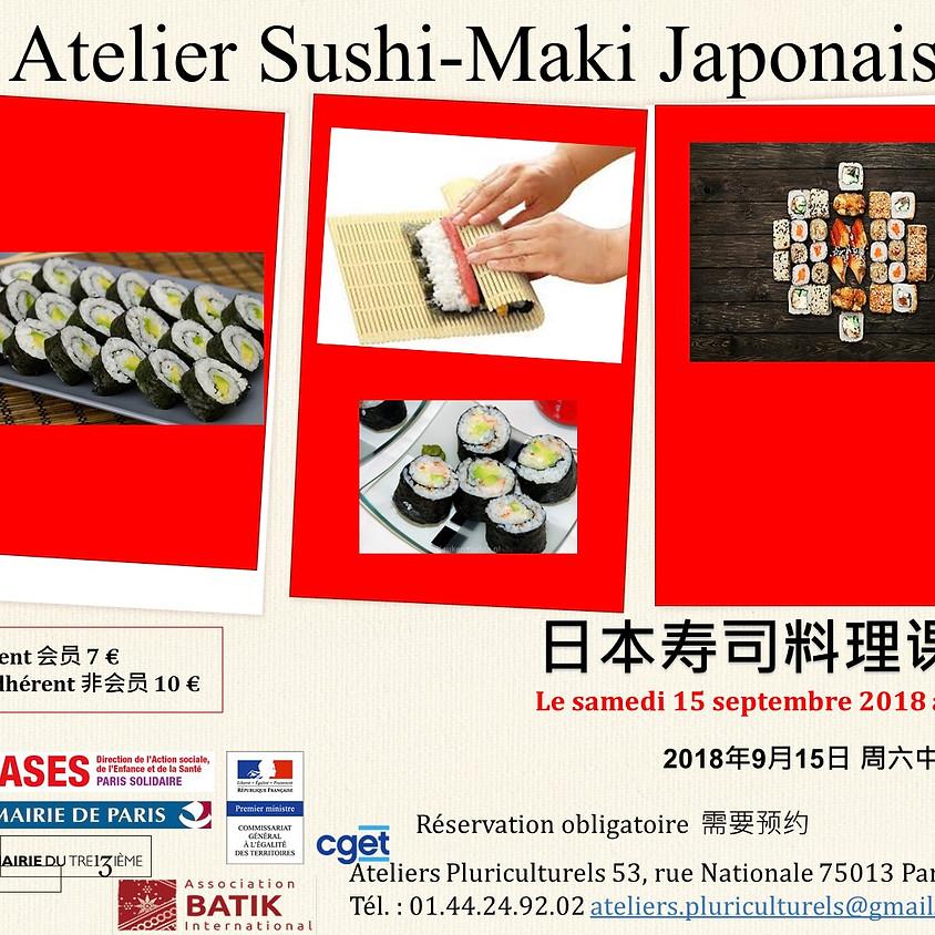 Ateliers Culinaire Sushi et Maki 日本寿司品尝会 (1)