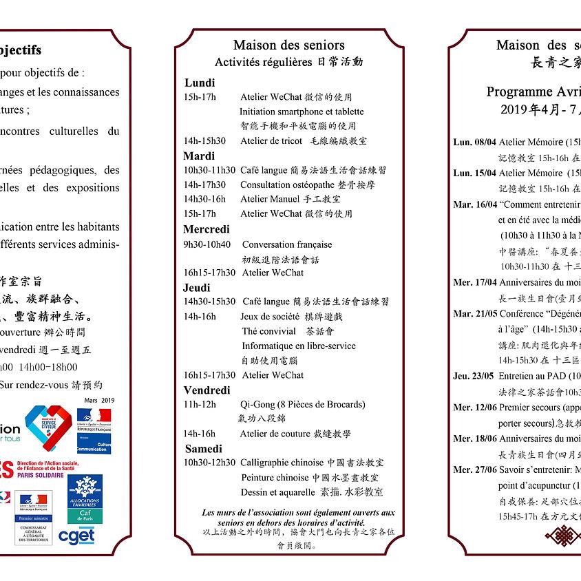 Nouveau Programme Socio-culturel Avril-Juillet 2019
