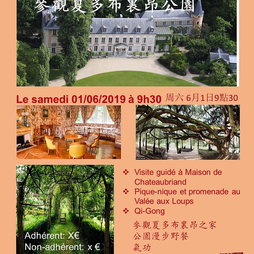 Journée au domaine départemental de la Valée-aux-Loups-Maison de Chateaubriand 參觀夏多布裏昂公園