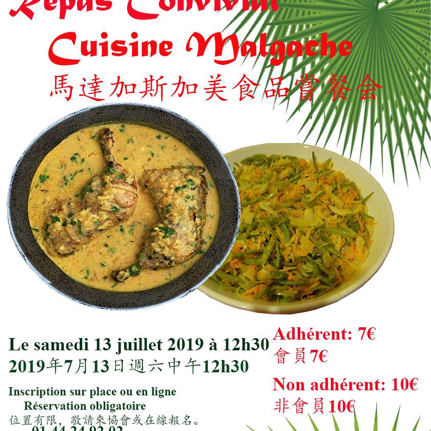 Repas Convivial Poulet Malgache 馬達加斯加雞肉特色餐