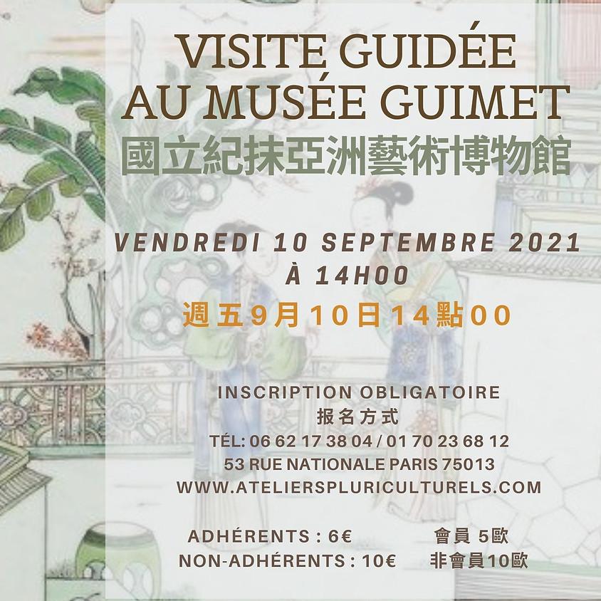 Visite guidée au musée Guimet
